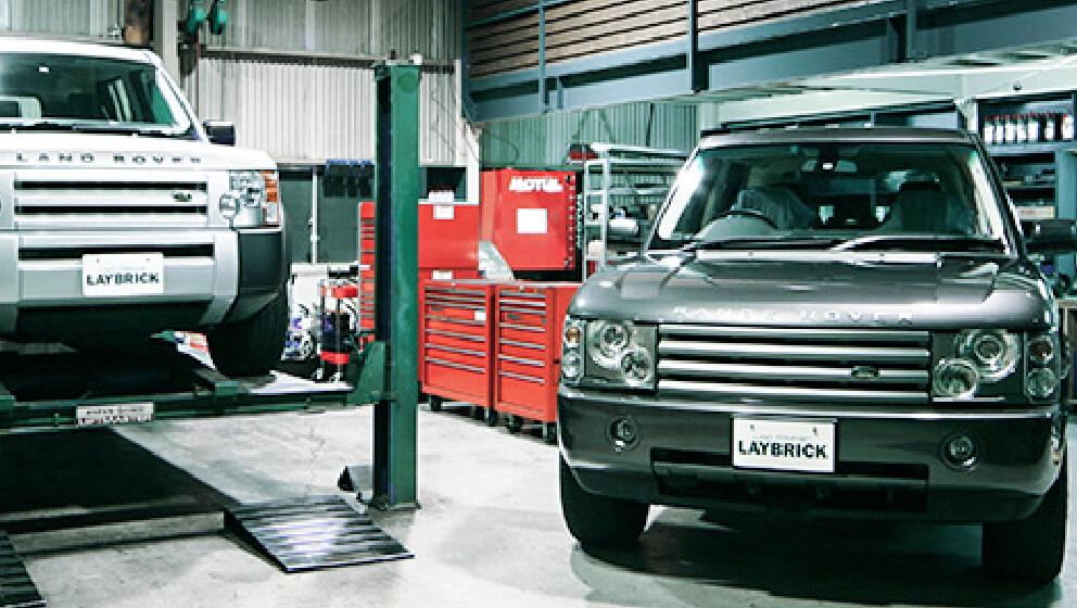 レイブリックのサービス工場・設備